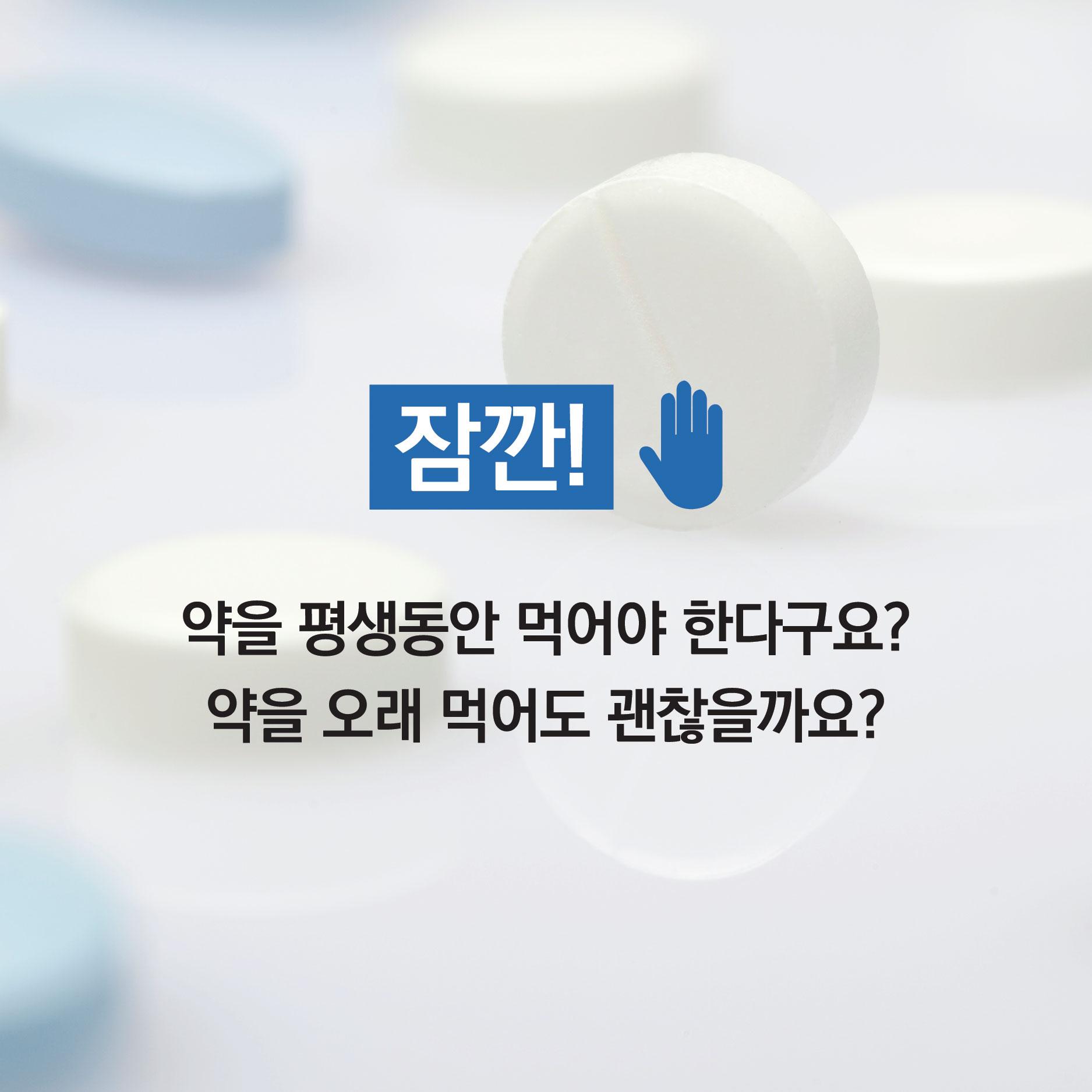 B형간염 카드뉴스08.jpg