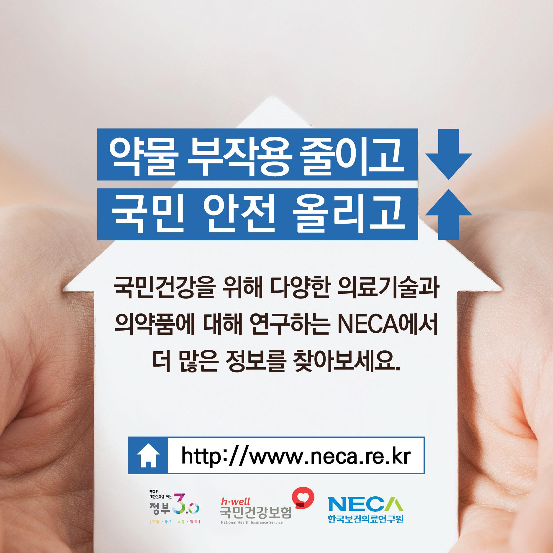 B형간염 카드뉴스12.jpg